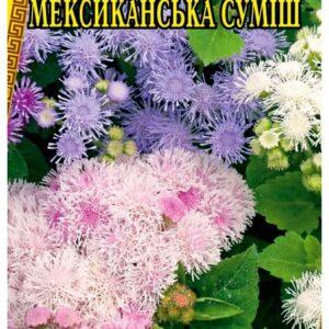 Семена цветов Агератум Мексиканская Смесь