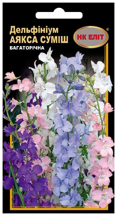 Семена цветов Дельфиниум Аякса Cмесь