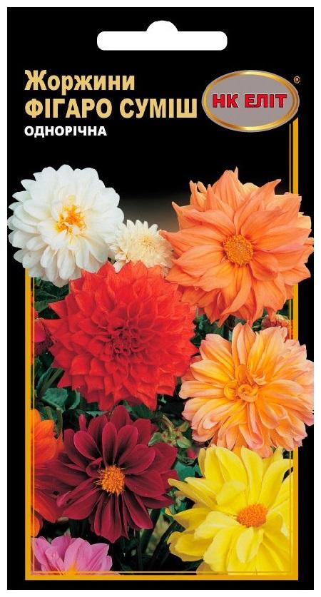 Семена цветов Георгины Смесь Фигаро