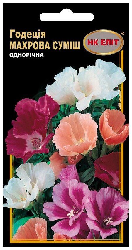 Семена цветов Годеция Смесь Махровая