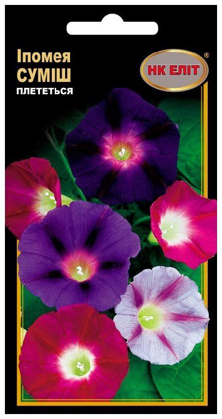 Семена цветов Ипомея Смесь