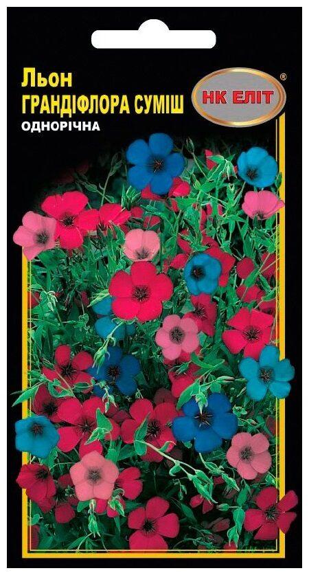 Семена цветов Лен Смесь Грандифлора