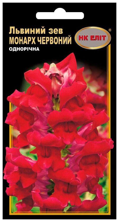 Семена цветов Львиный Зев Смесь Монарх Красный