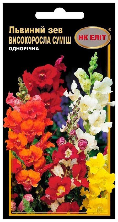 Семена цветов Львиный Зев Смесь Высокорослая