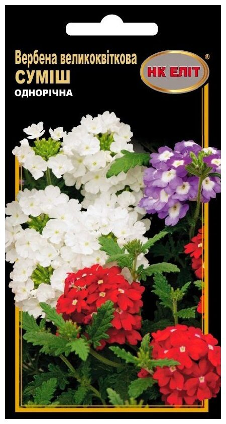 Семена цветов Василек Смесь Махровая